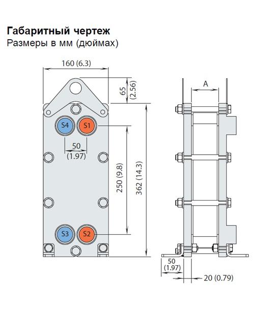 Теплообменник Alfa-Laval AXP27рис. № 2