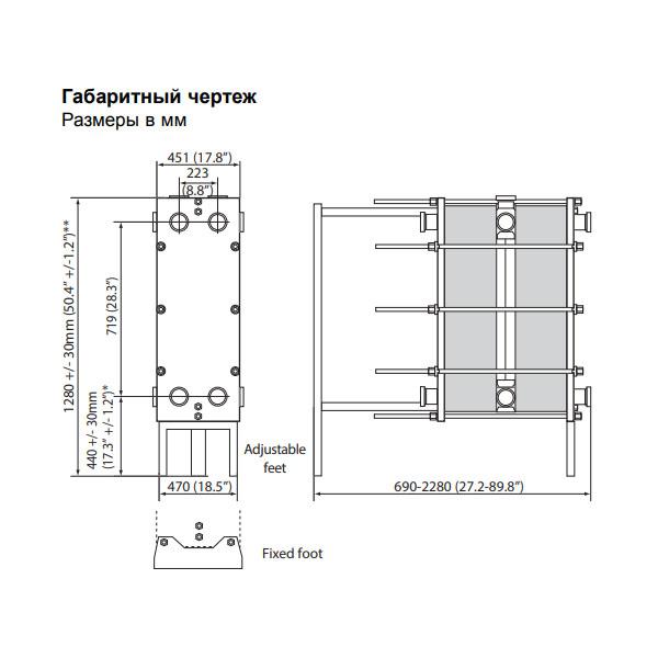 Теплообменник Alfa-Laval Base 10рис. № 2