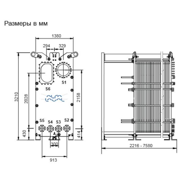 Пластинчатый разборный выпарной аппарат AlfaVap 650рис. № 2