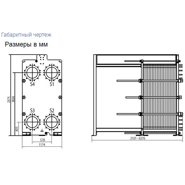 Теплообменник Alfa-Laval TS35рис. № 2