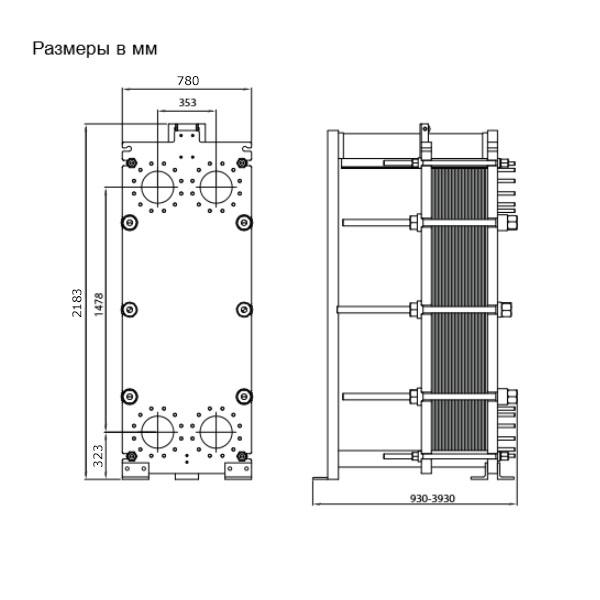 Теплообменник Alfa-Laval T20 FSрис. № 2